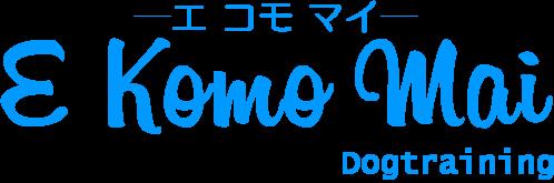 犬の幼稚園 - E Komo Mai -